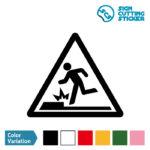 足元の段差・つまずき注意標識のカッティング ステッカー シール
