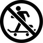 スケートボードの禁止マークのカッティングステッカーシール