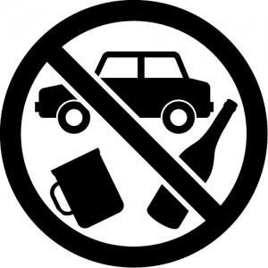 飲酒運転禁止マークのカッティングステッカーシール