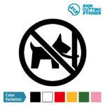 ペットの放置禁止マークのカッティングシート ステッカー シール