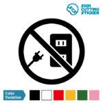 コンセント使用禁止マークのカッティングシート ステッカー シール
