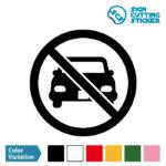車両進入禁止マークのカッティングシート ステッカー シール