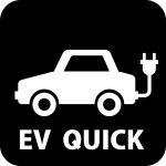 EV高速充電案内マークのカッティングシートステッカー