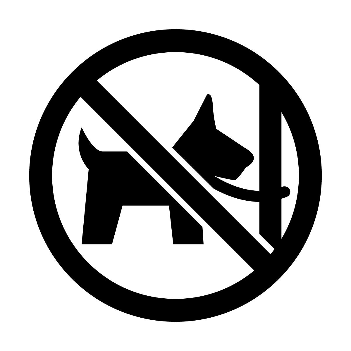 黒いペットの放置禁止マークのカッティングシートステッカー