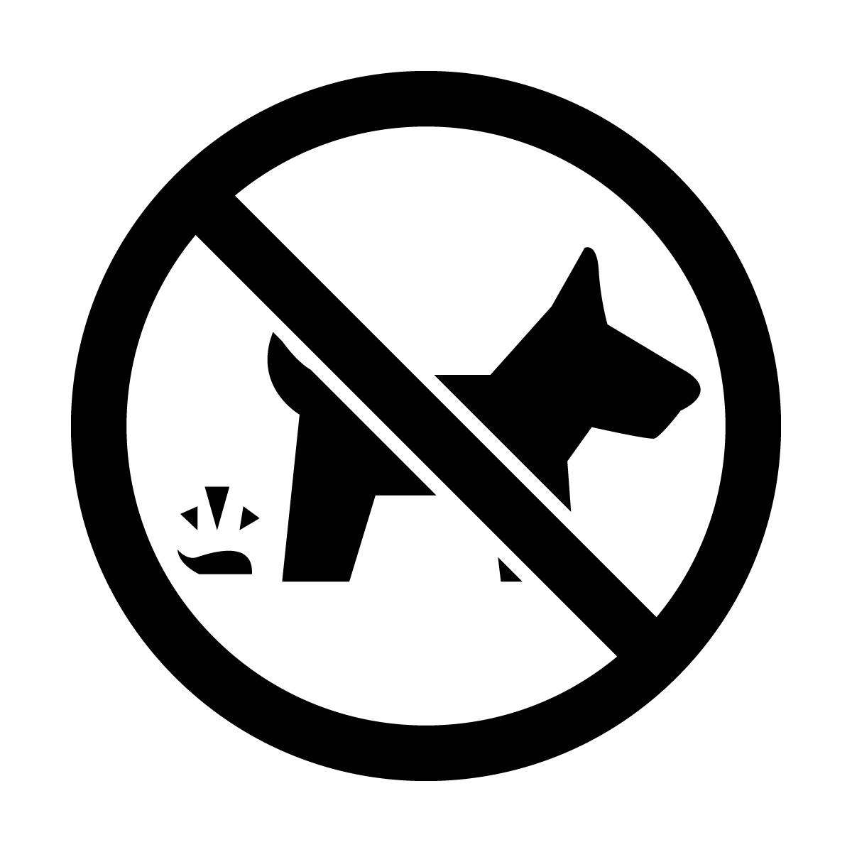 黒色のペットのフンの放置禁止のカッティングステッカーシール