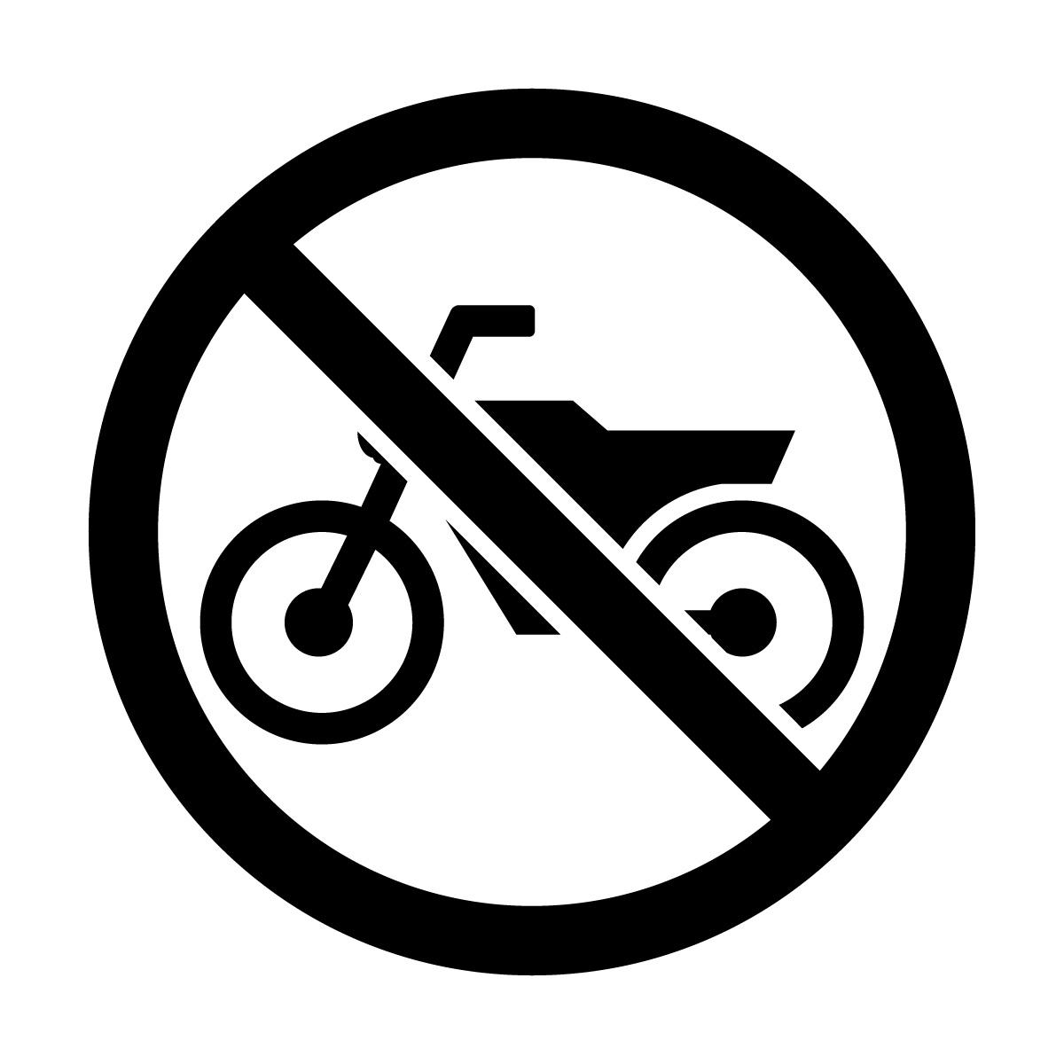 黒色のバイク禁止マークのカッティングシートステッカー