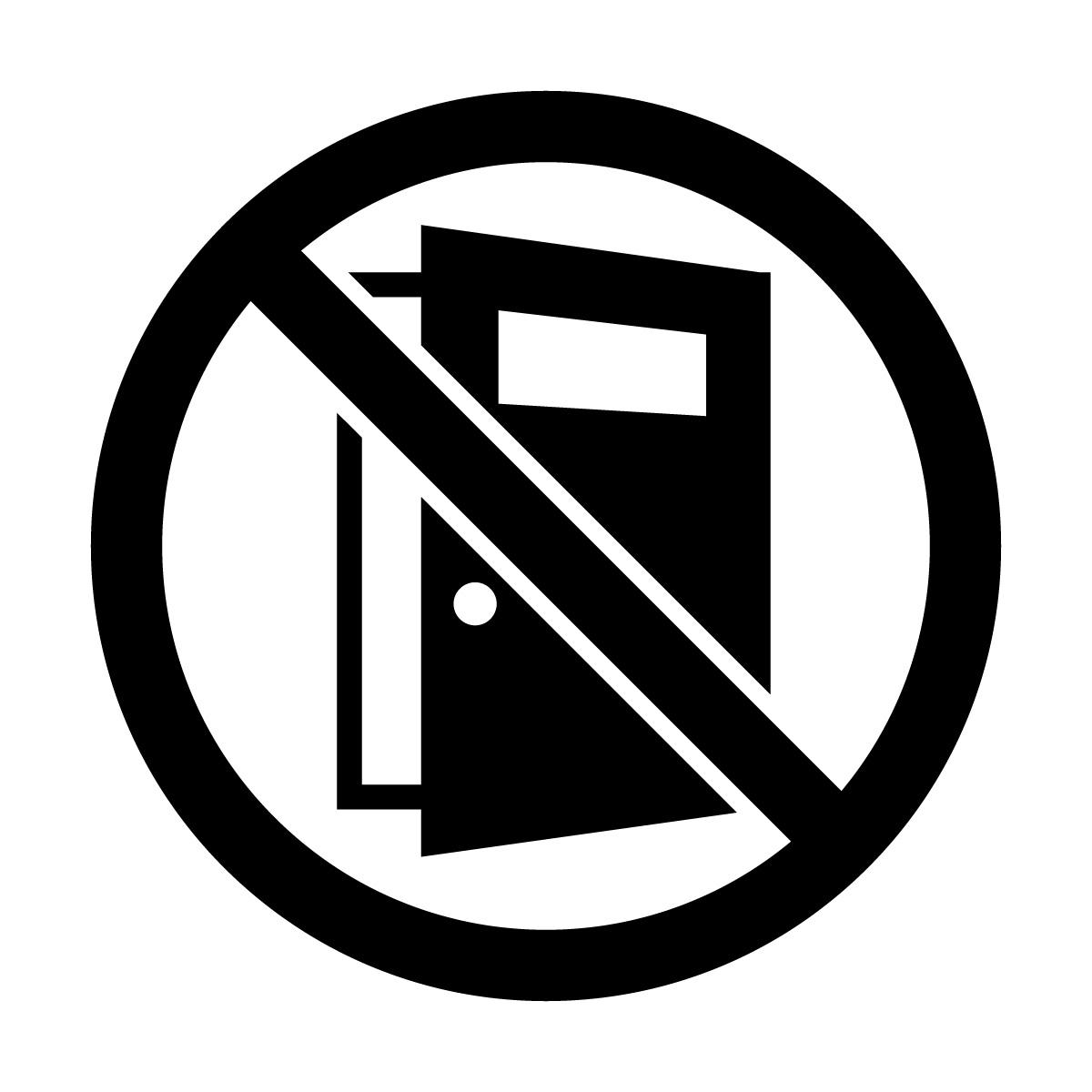 黒色のドアの開放を注意・禁止マークのカッティングステッカー・シール