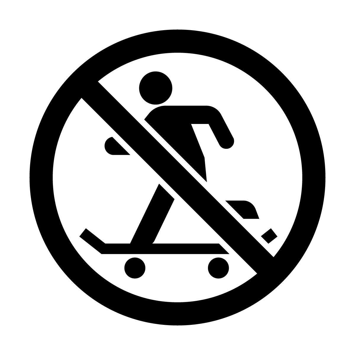 黒色のスケートボードを禁止するマークのカッティングステッカー・シール