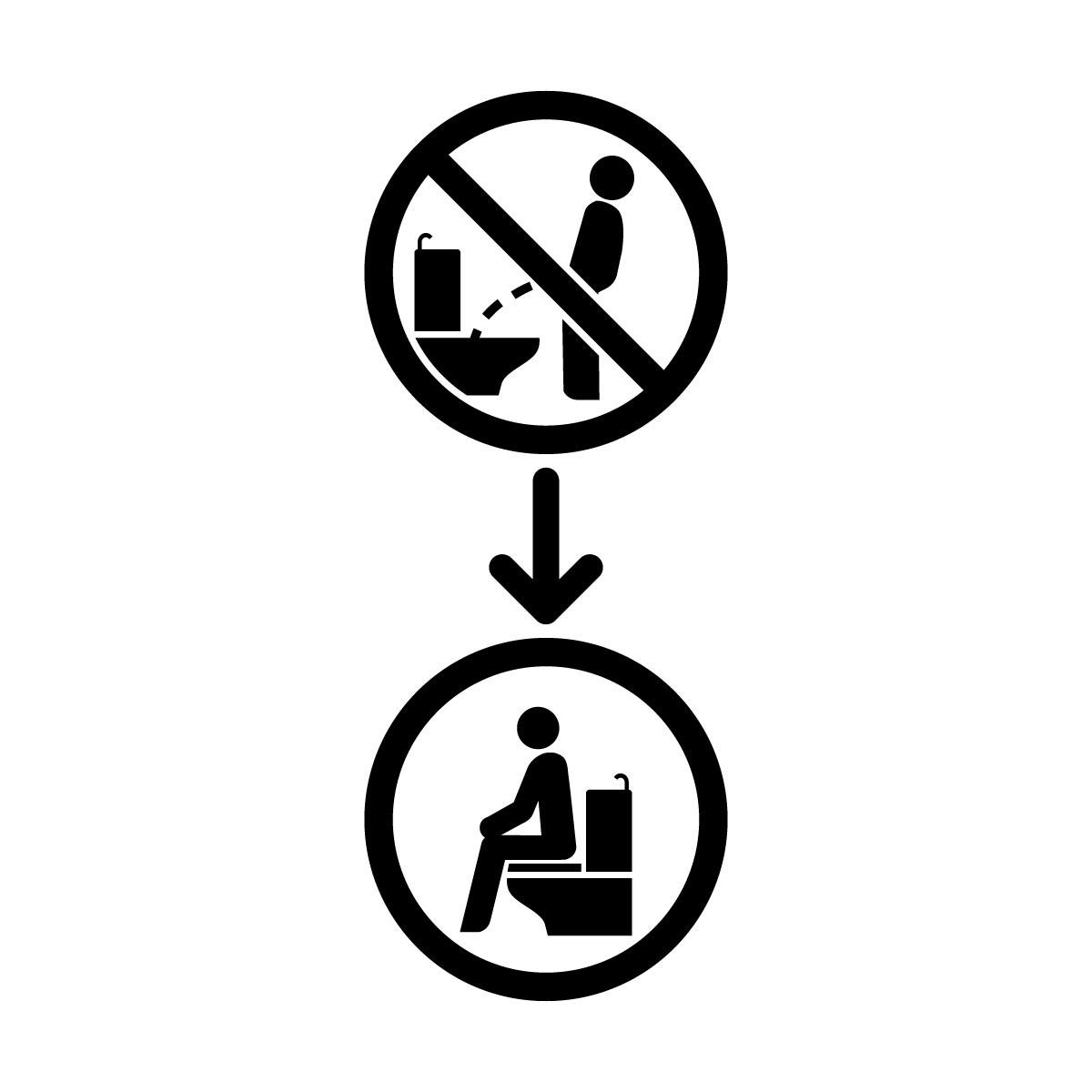 黒色の洋式トイレに座って使用をお願いするカッティングステッカー・シール