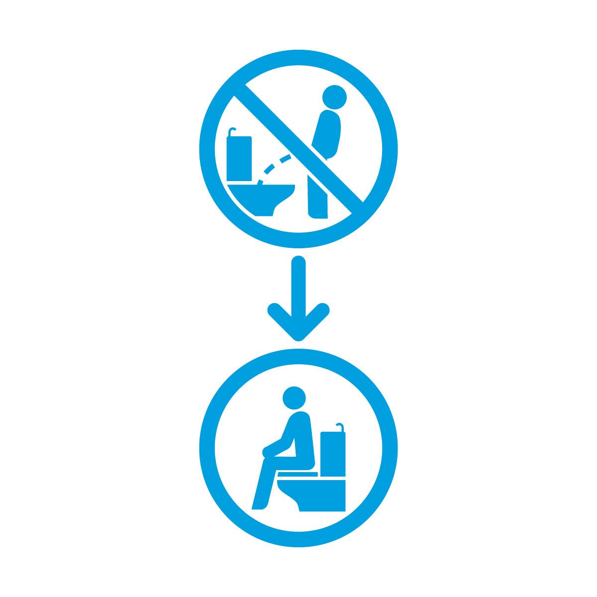 青色の洋式トイレに座って使用をお願いするカッティングステッカー・シール