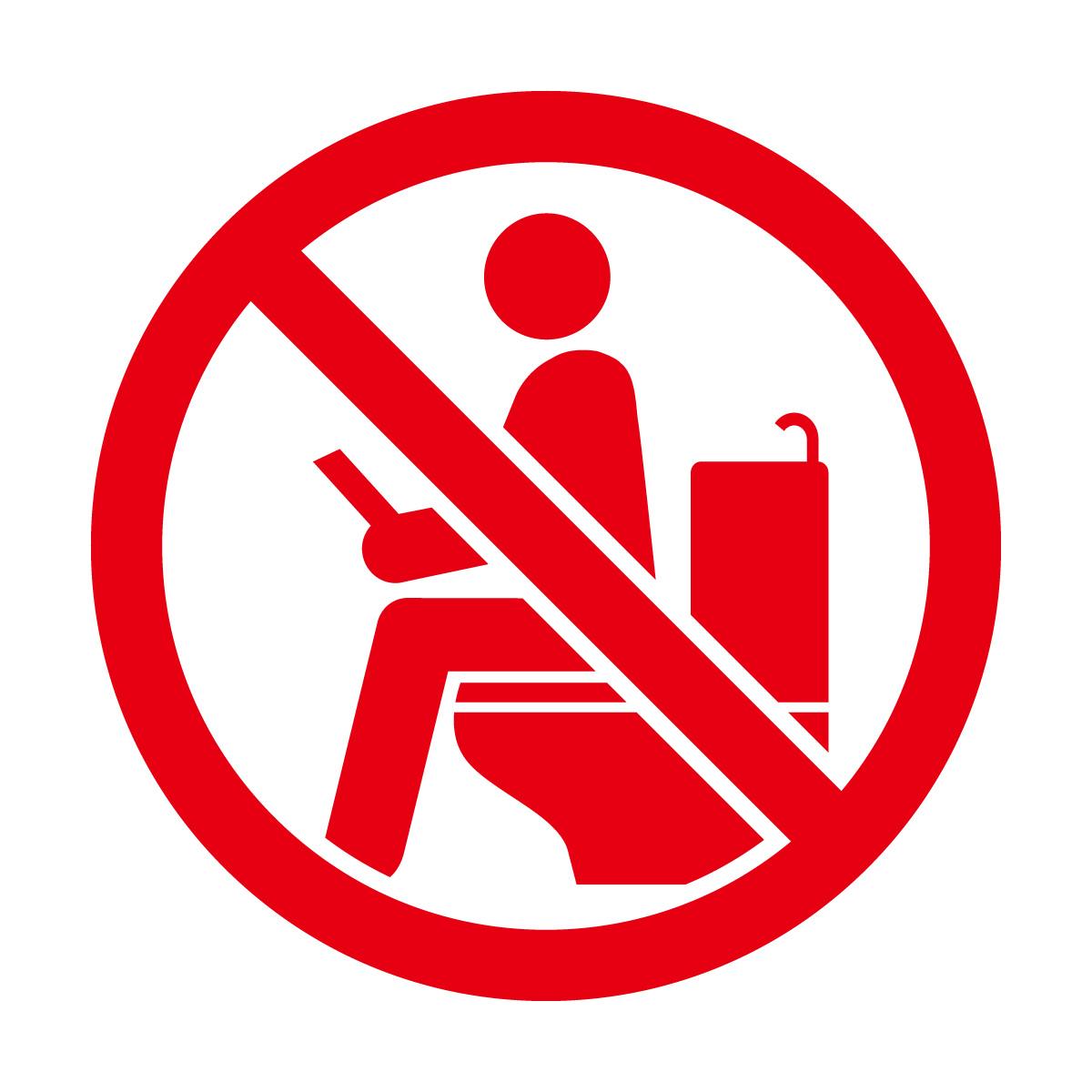 赤色のトイレ内のゲーム・読書禁止マークのカッティングステッカーシール