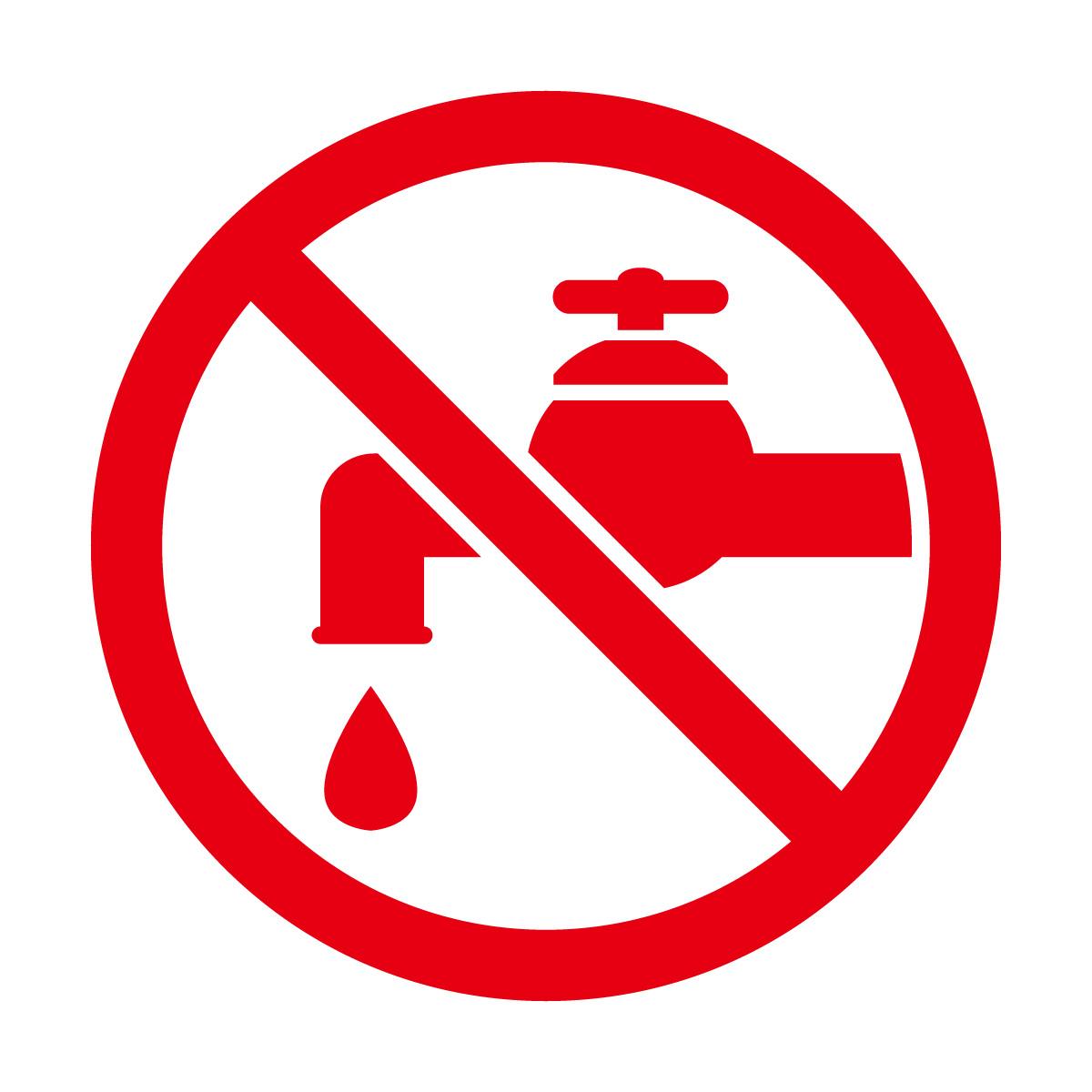 赤色の水道の使用禁止マークのカッティングステッカーシール