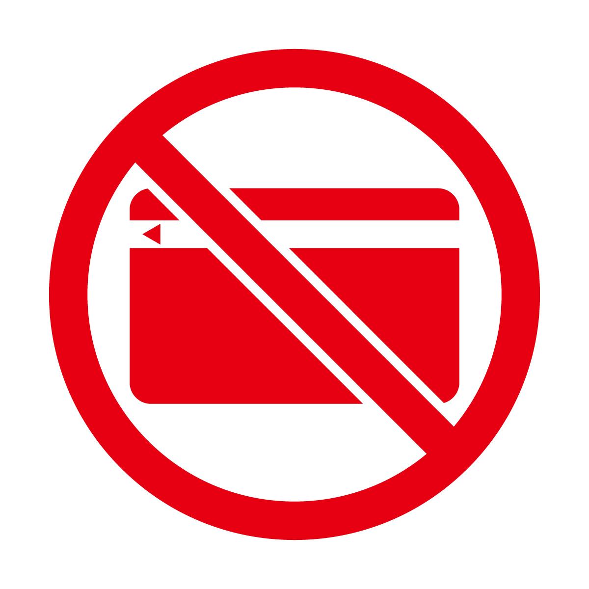 赤色のクレジットカードの使用不可マークのカッティングステッカーシール
