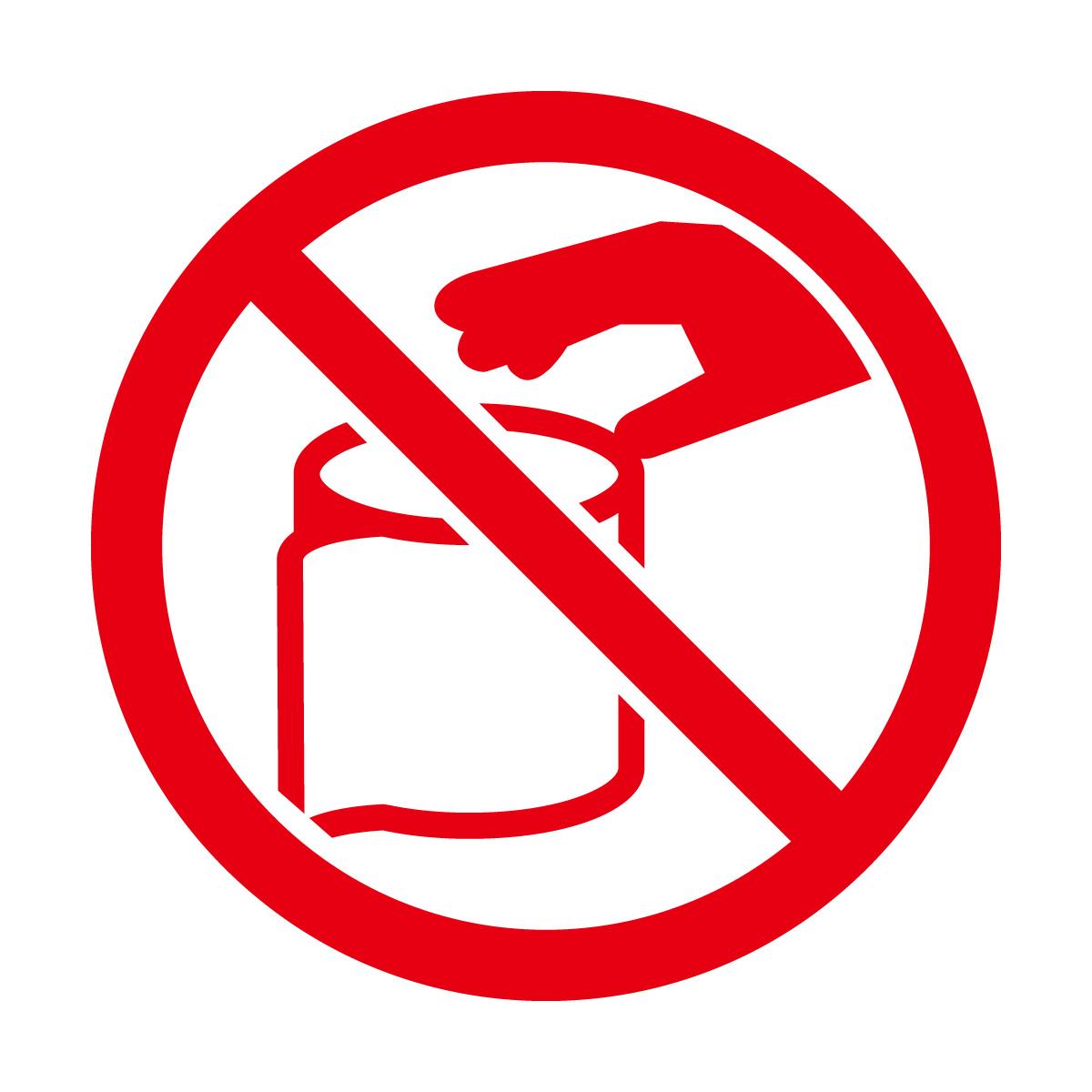 赤色のトイレットペーパーの持ち帰りを注意・禁止するマークのカッティングステッカーシール