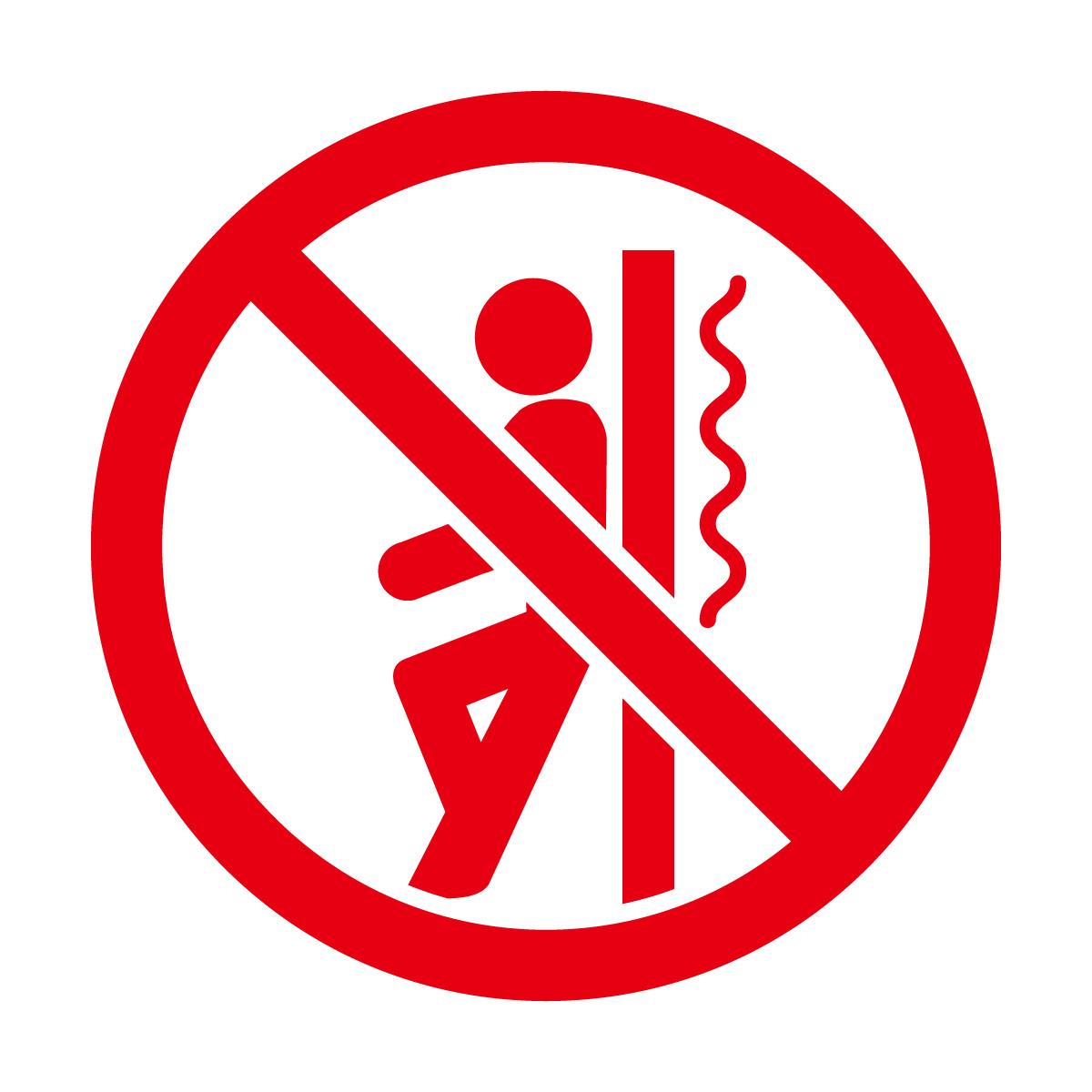 赤色のよりかかり禁止マークのカッティングシートステッカー