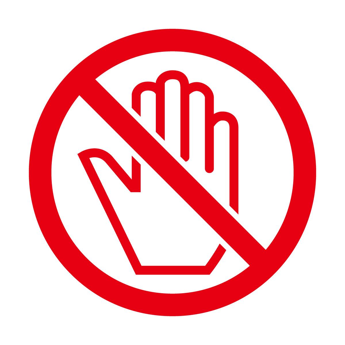 赤色の触るな禁止マークのカッティングステッカーシール