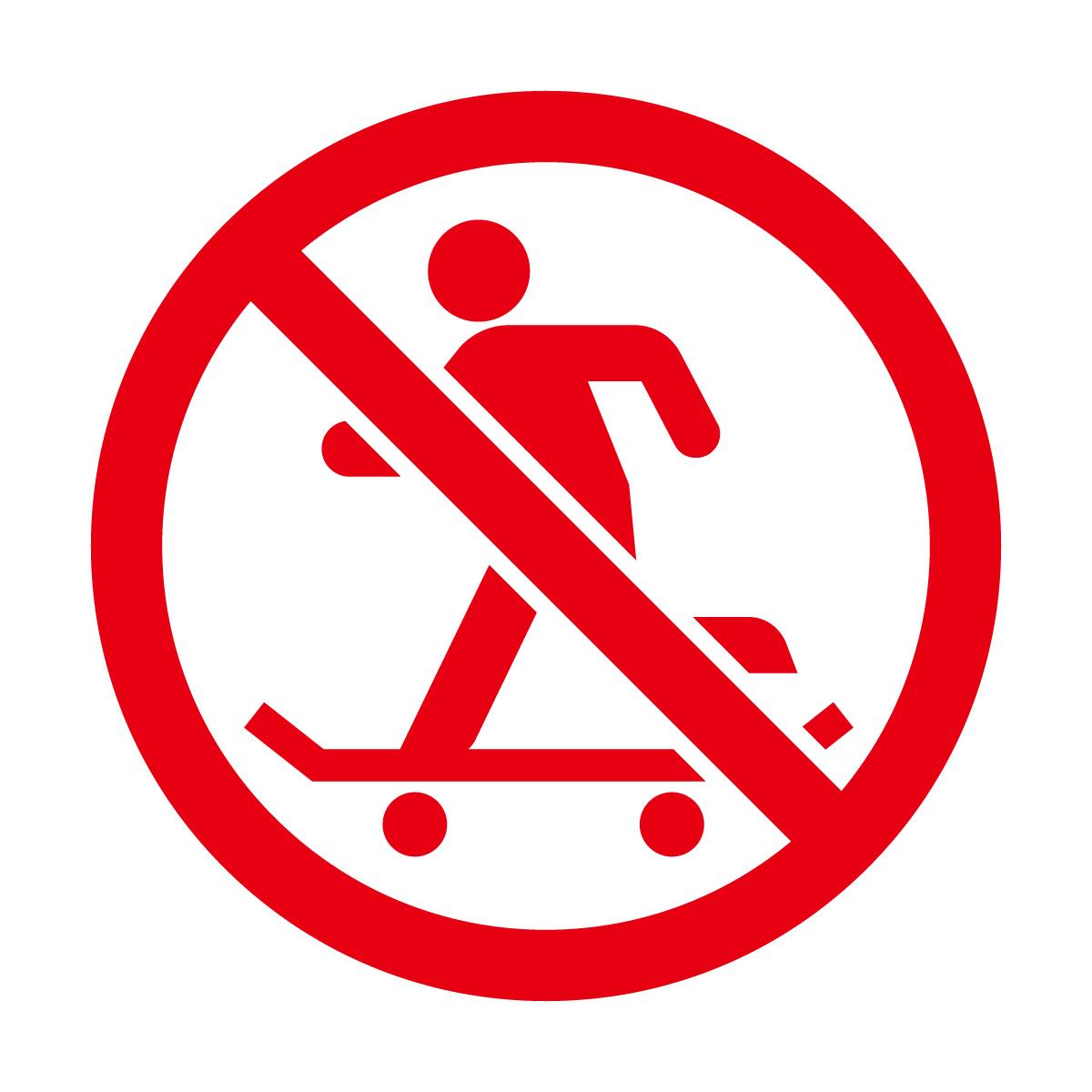 赤色のスケートボードを禁止するマークのカッティングステッカー・シール