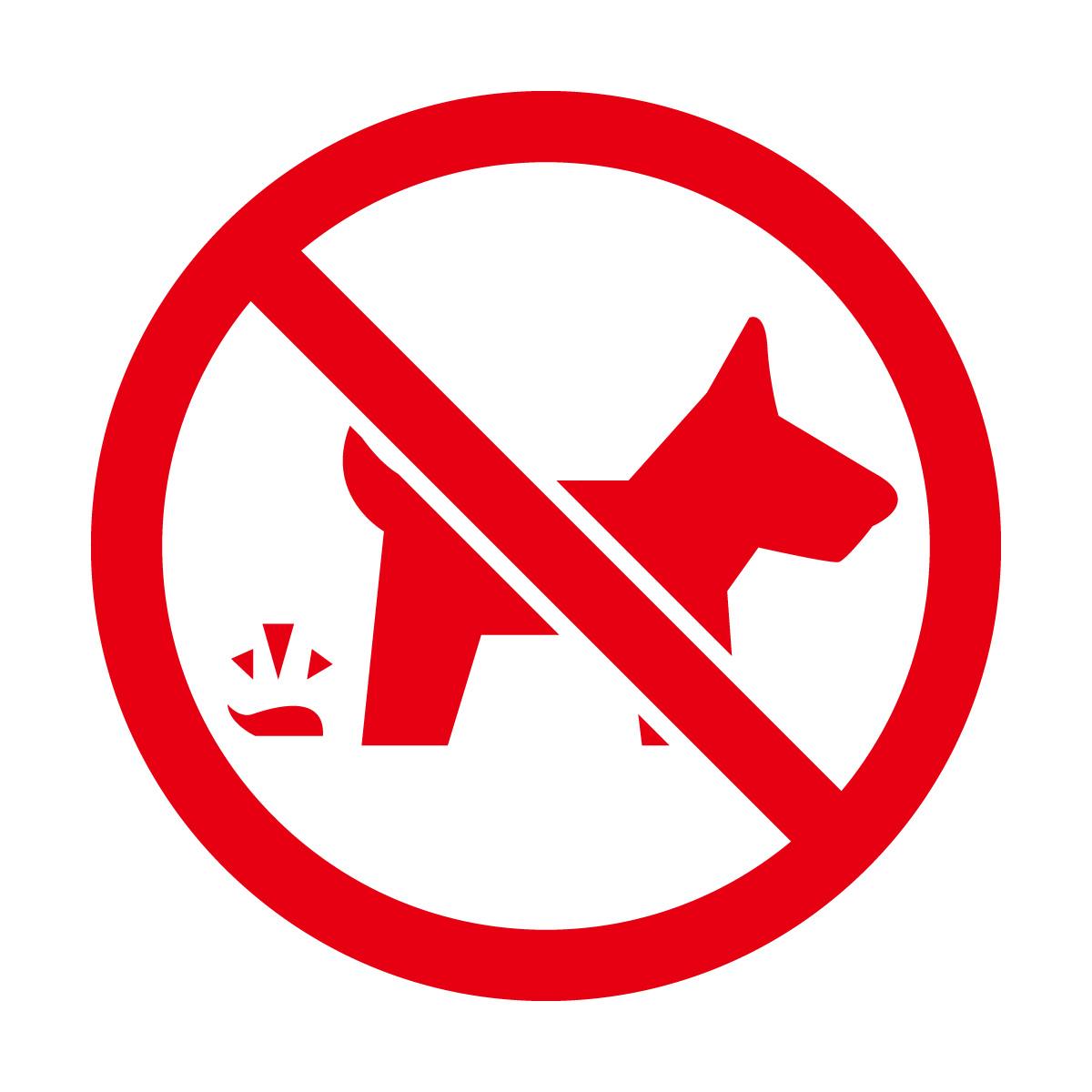 赤色のペットのフンの放置禁止のカッティングステッカーシール