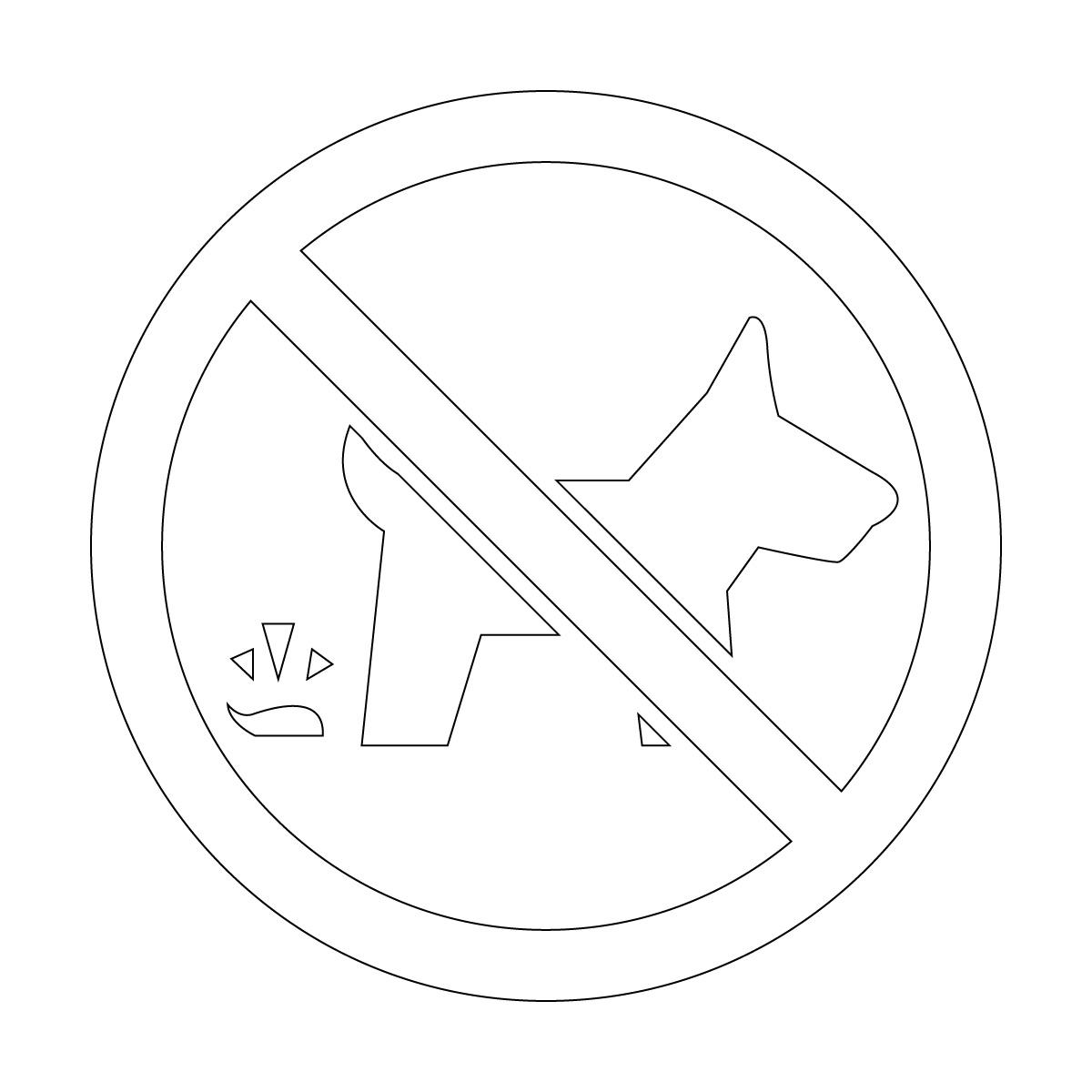白色のペットのフンの放置禁止のカッティングステッカーシール