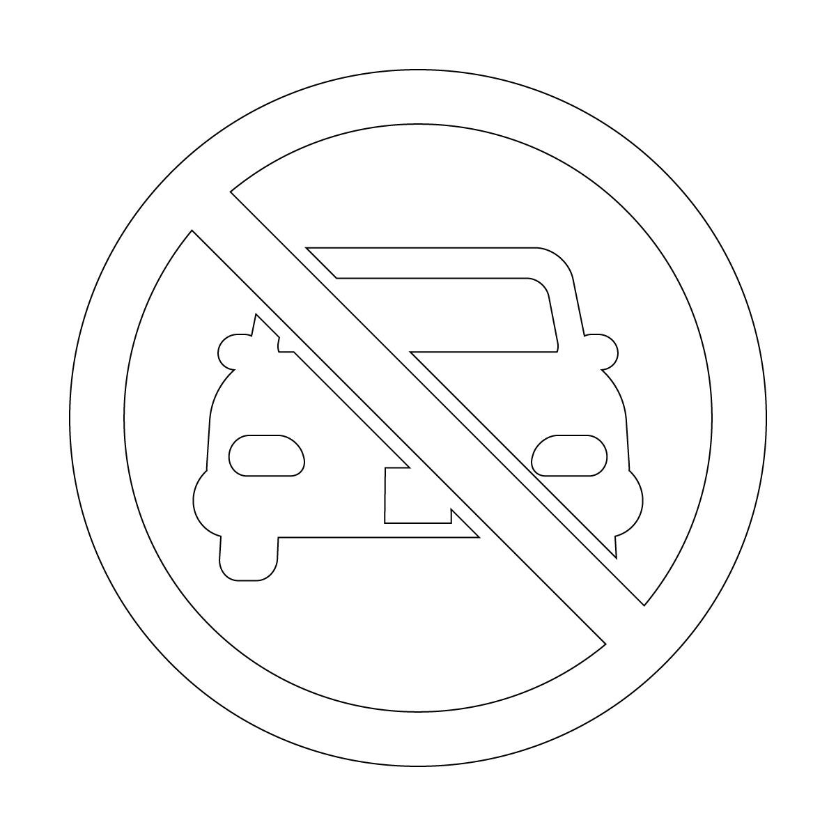 白い車両進入禁止マークのカッティングシートステッカー