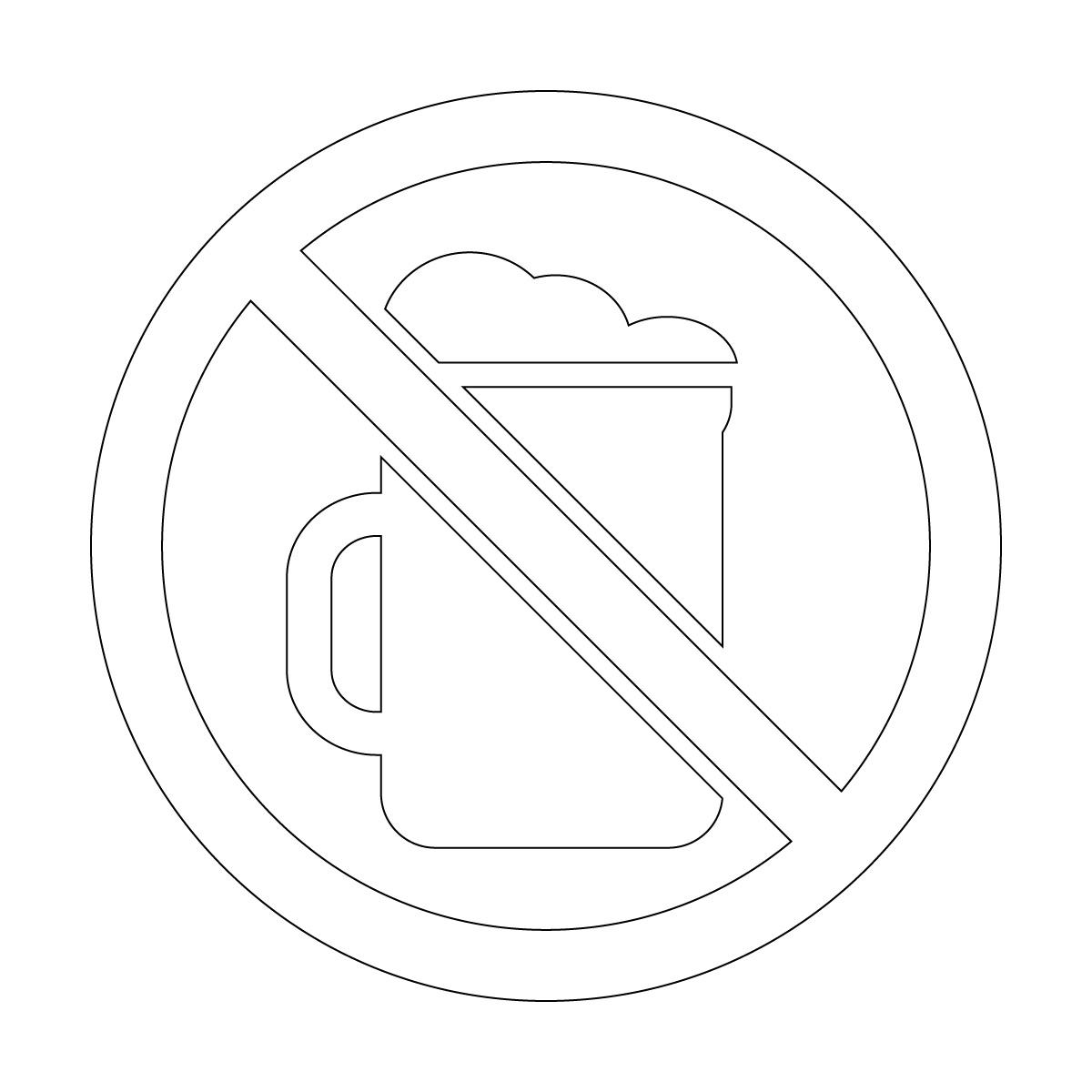 白色のお酒・ビール禁止マークのカッティングシートステッカー