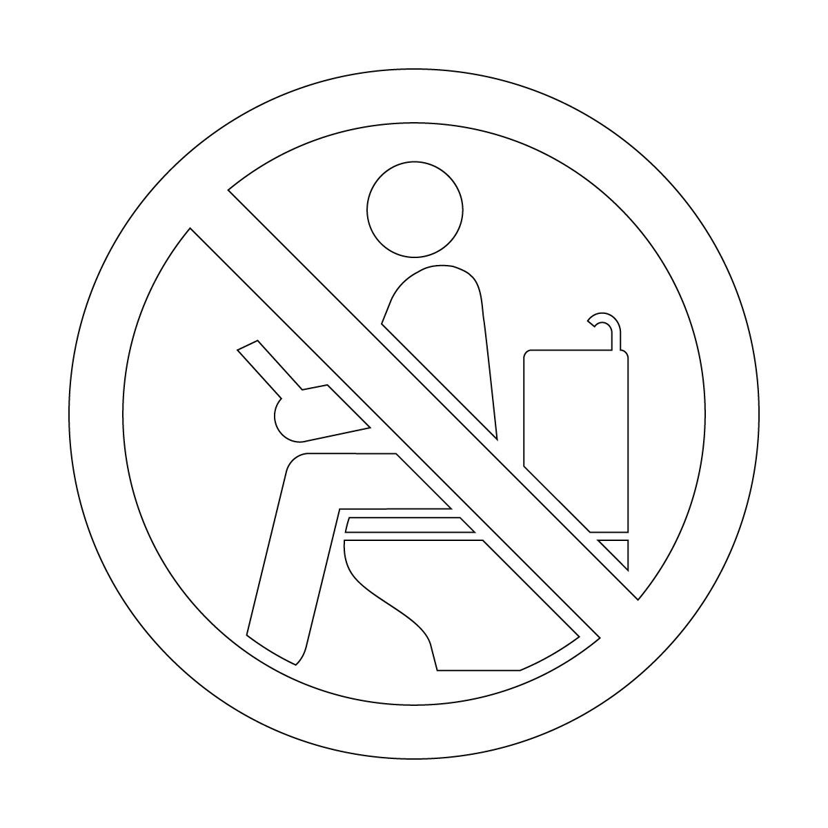 白色のトイレ内のゲーム・読書禁止マークのカッティングステッカーシール