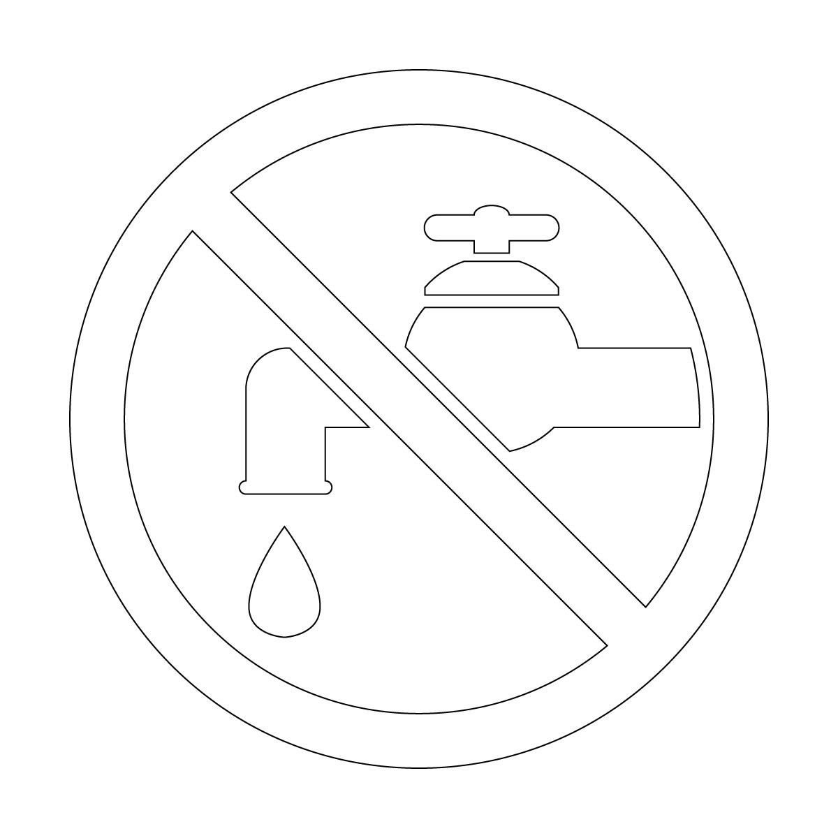 白色の水道の使用禁止マークのカッティングステッカーシール