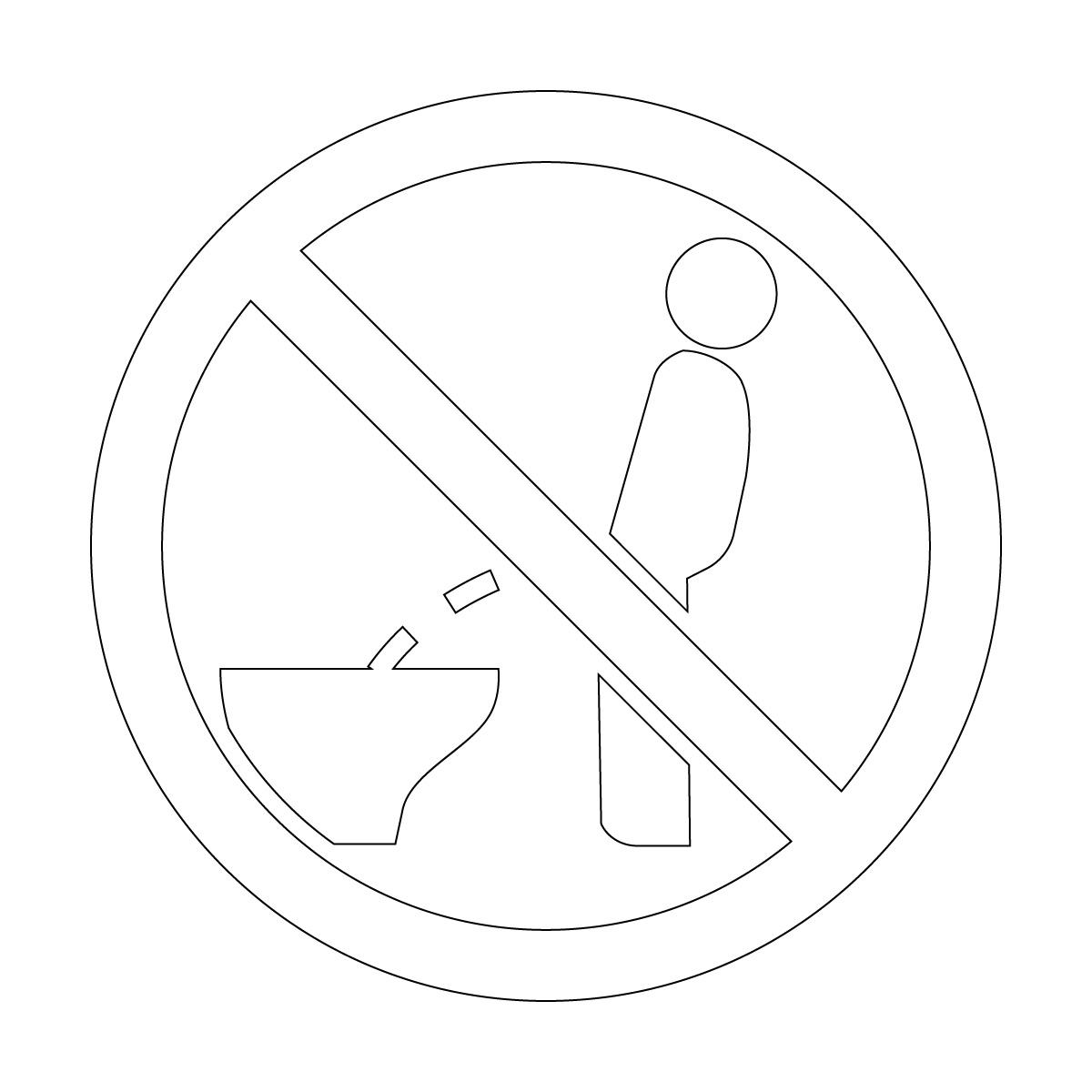 白色の洋式便器での立小便禁止マークのカッティングステッカーシール