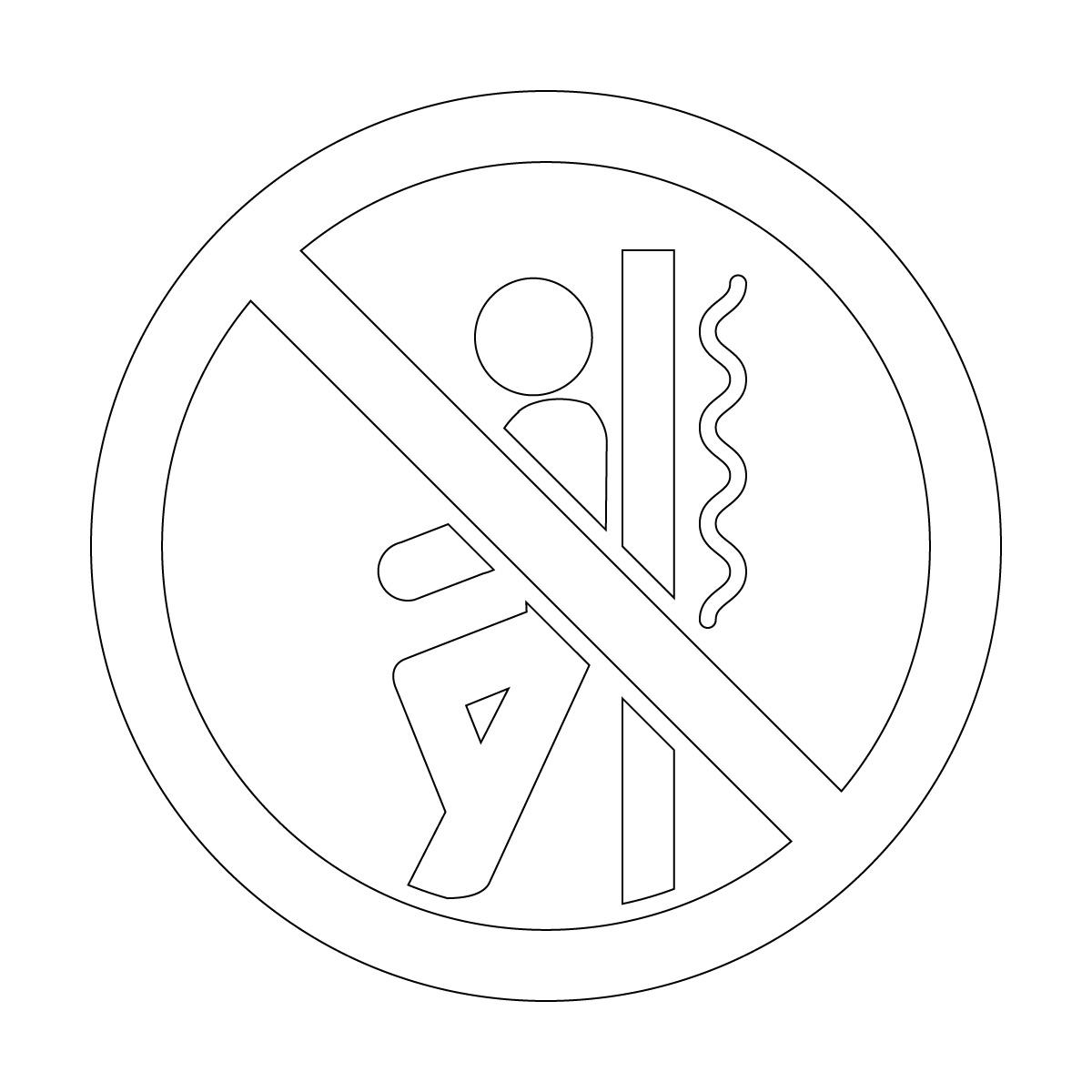 白色のよりかかり禁止マークのカッティングシートステッカー