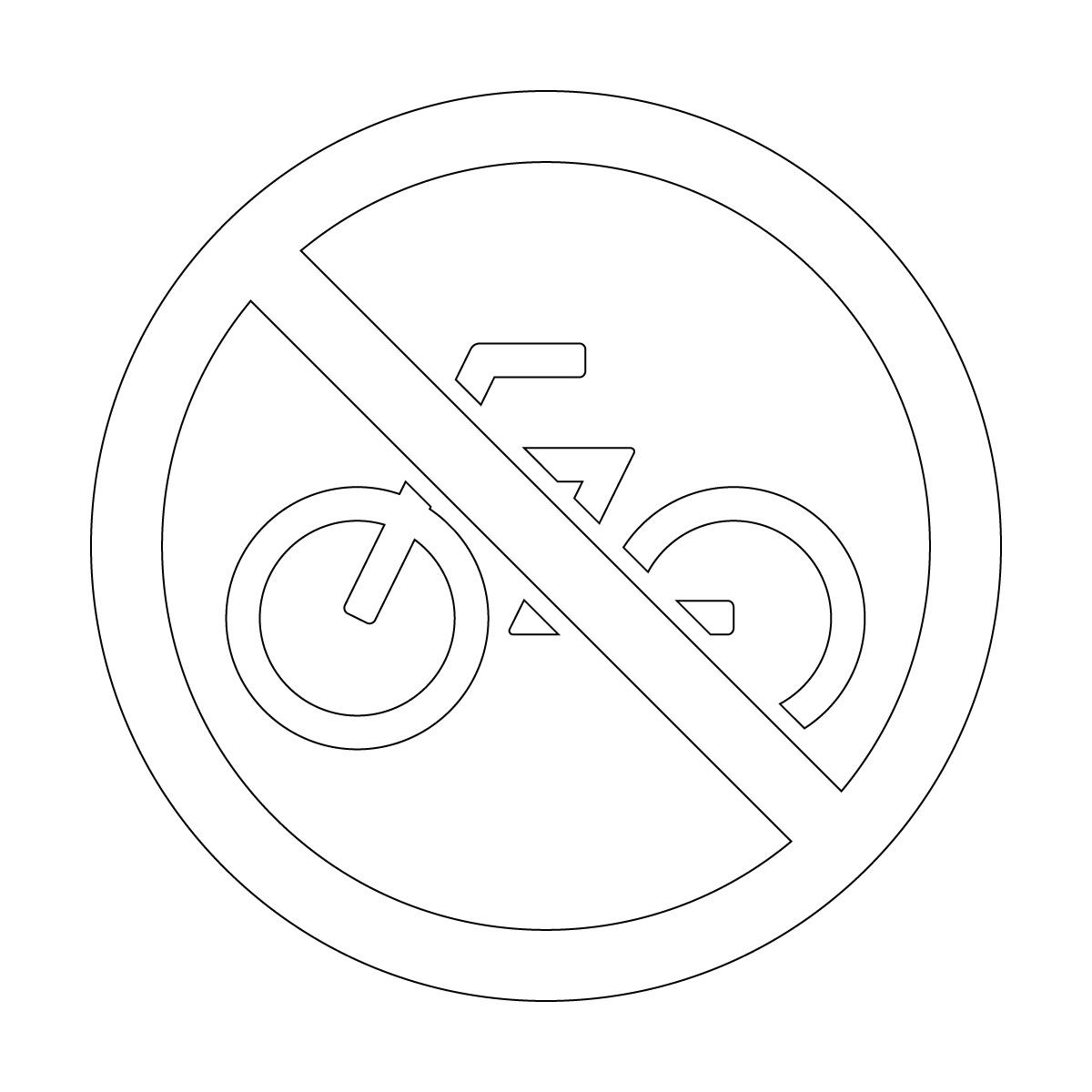 白色の自転車走行や駐輪禁止マークのカッティングステッカーシール