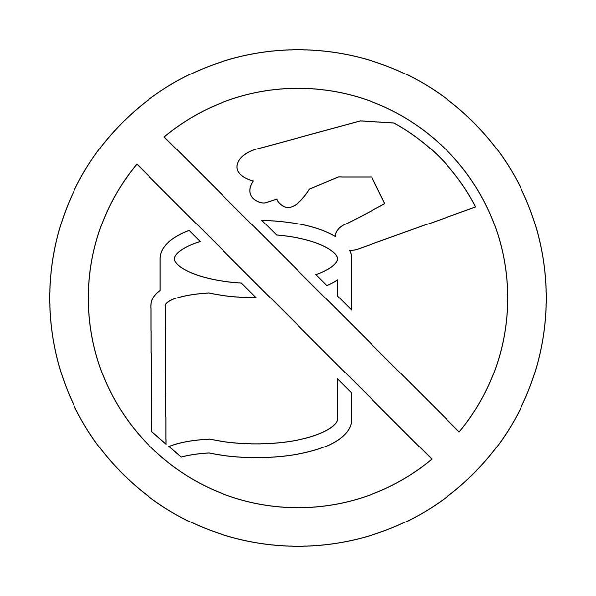 白色のトイレットペーパーの持ち帰りを注意・禁止するマークのカッティングステッカーシール
