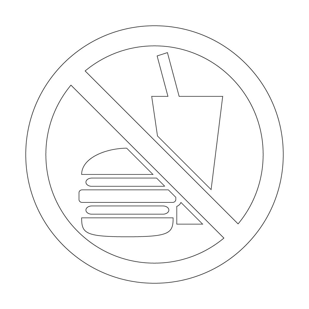 白色の飲食禁止マークのカッティングステッカー
