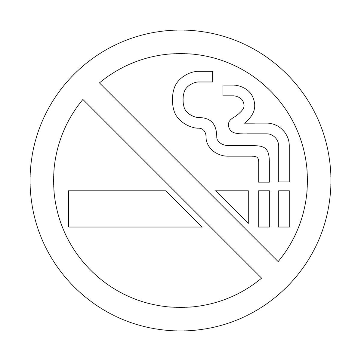 白色の禁煙マークのカッティングステッカー