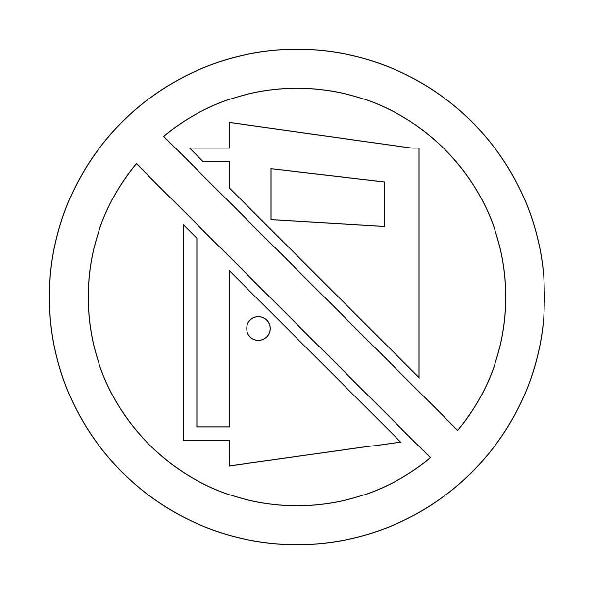 白色のドアの開放を注意・禁止マークのカッティングステッカー・シール