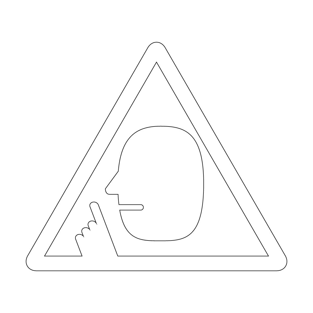 白色の 騒音注意マークのカッティングステッカー・シール