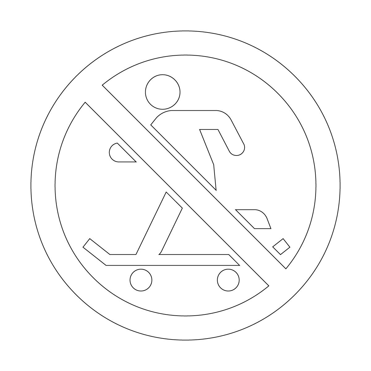 白色のスケートボードを禁止するマークのカッティングステッカー・シール