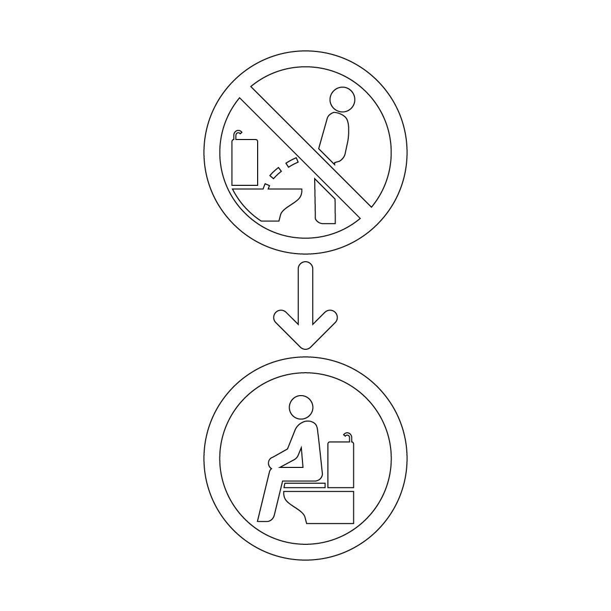白色の洋式トイレに座って使用をお願いするカッティングステッカー・シール