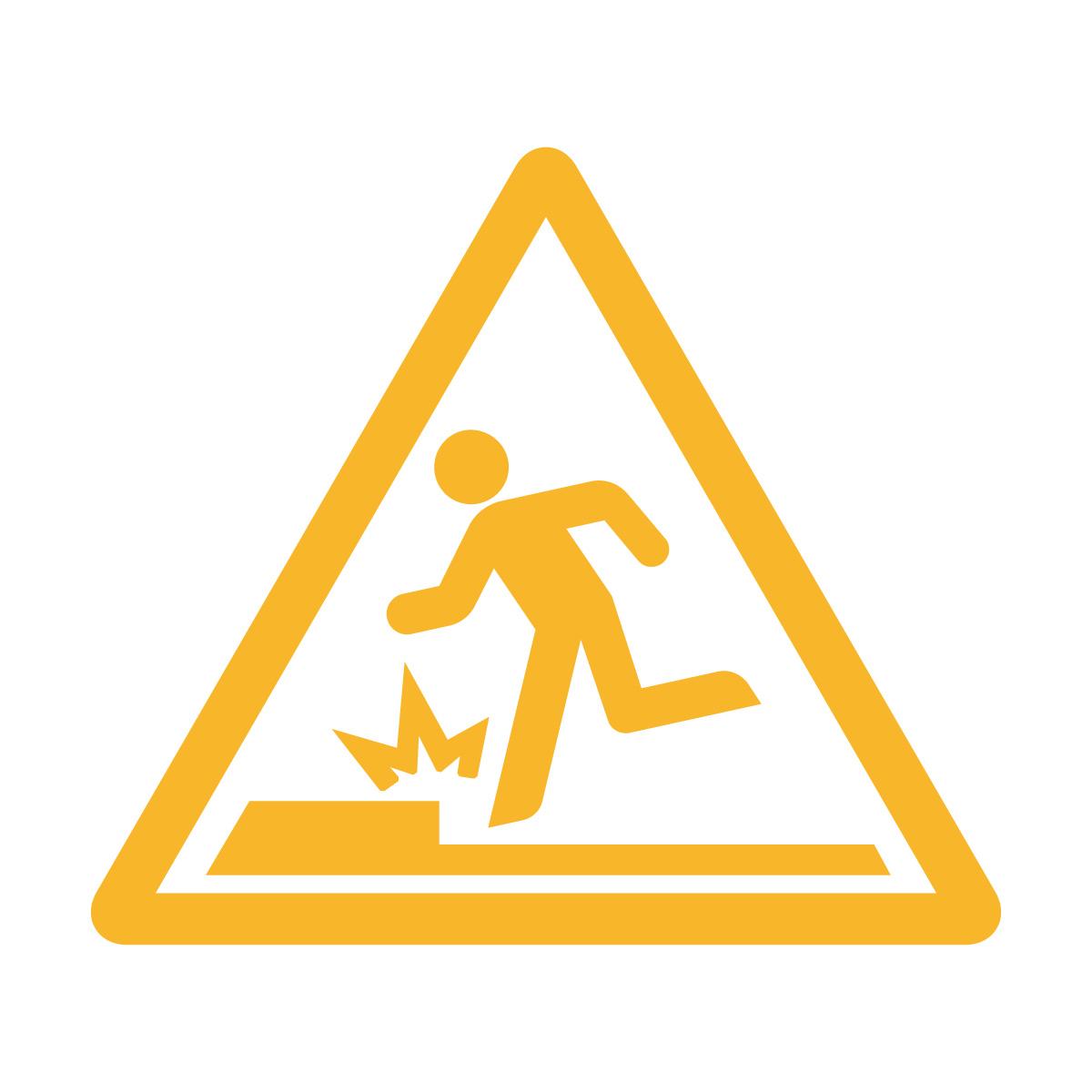 黄色の足元の段差注意標識のカッティングステッカーシール