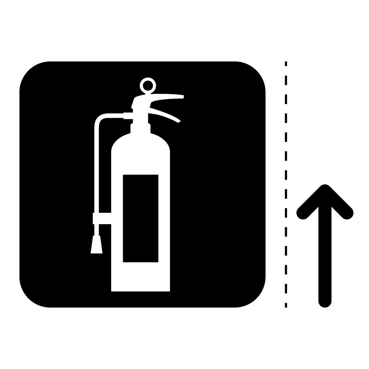 黒色の消火器案内マーク(矢印付き)のカッティングステッカー・シール