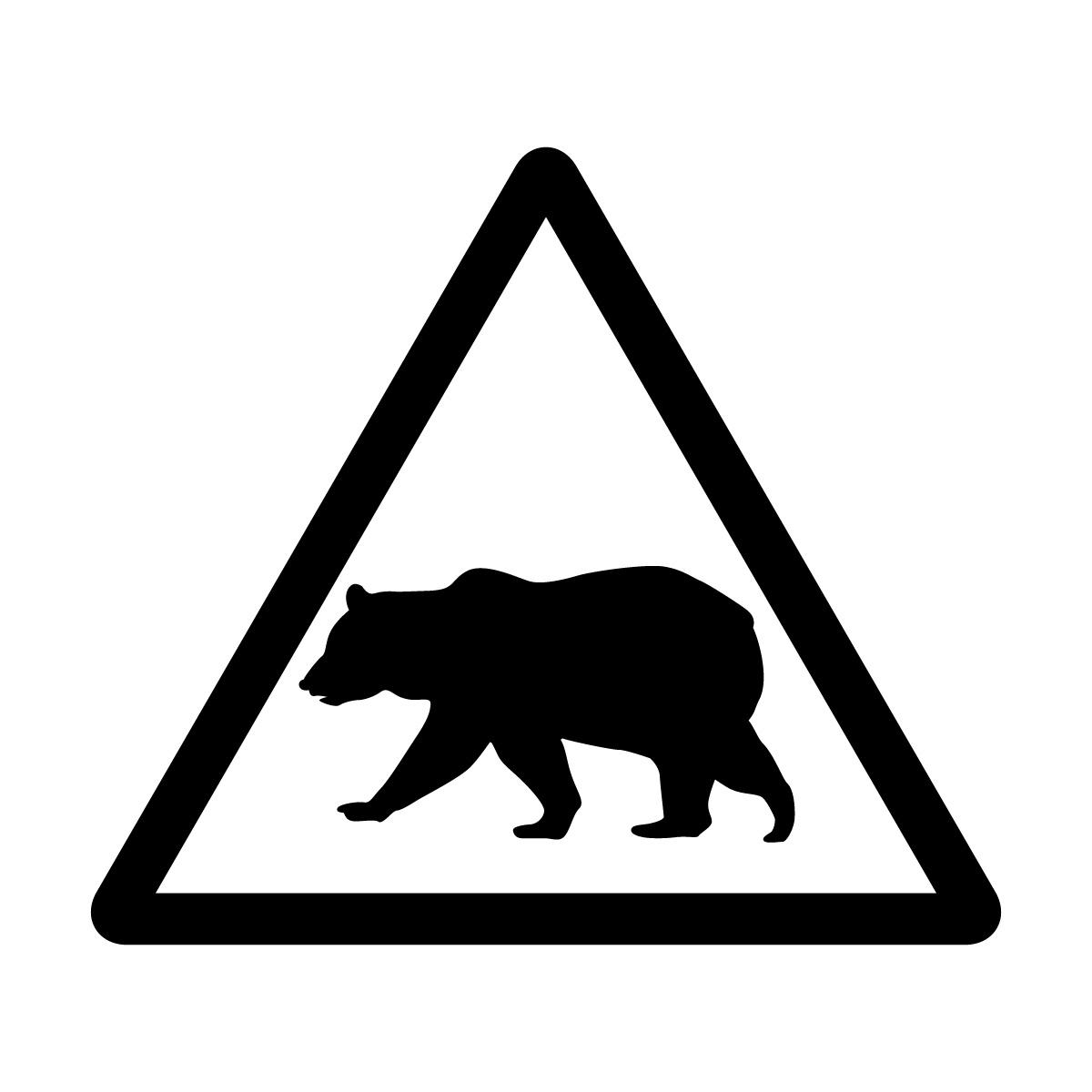 黒色の熊出没注意マークのカッティングステッカー・シール