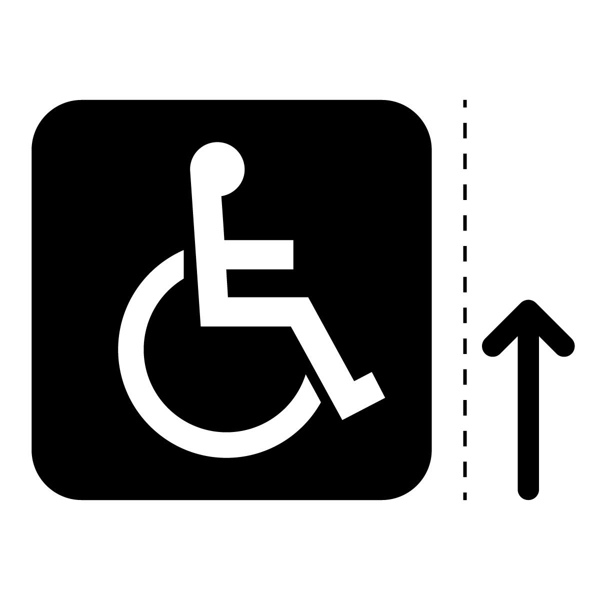 黒色の車椅子・障害者案内マーク(矢印付き)のカッティングステッカー・シール