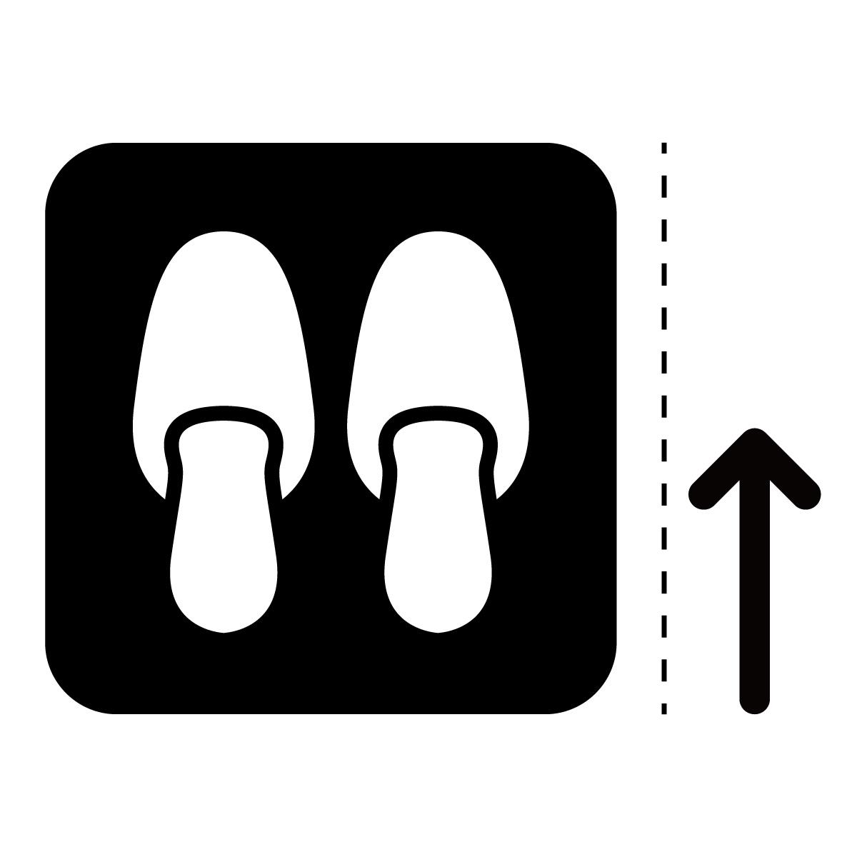 黒色のスリッパ・内履き案内マーク(矢印付き)のカッティングステッカー光沢タイプ・防水・耐水・屋外耐候3~4年