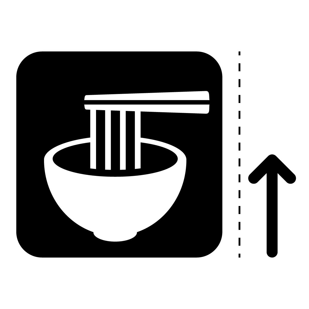 黒色のラーメン・食事処案内マーク(矢印付き)のカッティングステッカー・シール