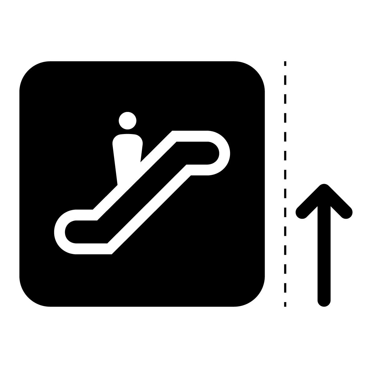 黒色のエスカレーター案内マーク(矢印付き)のカッティングステッカー・シール