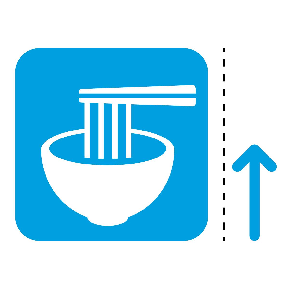 青色のラーメン・食事処案内マーク(矢印付き)のカッティングステッカー・シール