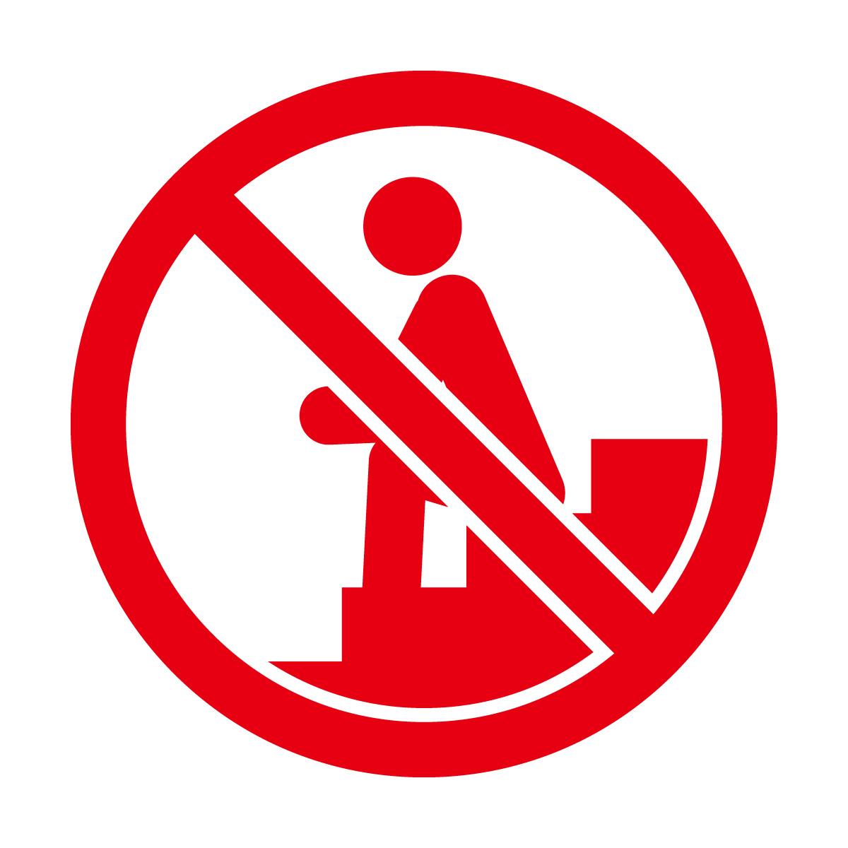 赤色の階段への座り込み禁止マークのカッティングステッカー・シール
