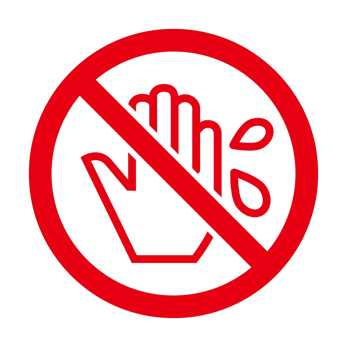 赤色の濡れ手でさわるな禁止マークのカッティングステッカー・シール