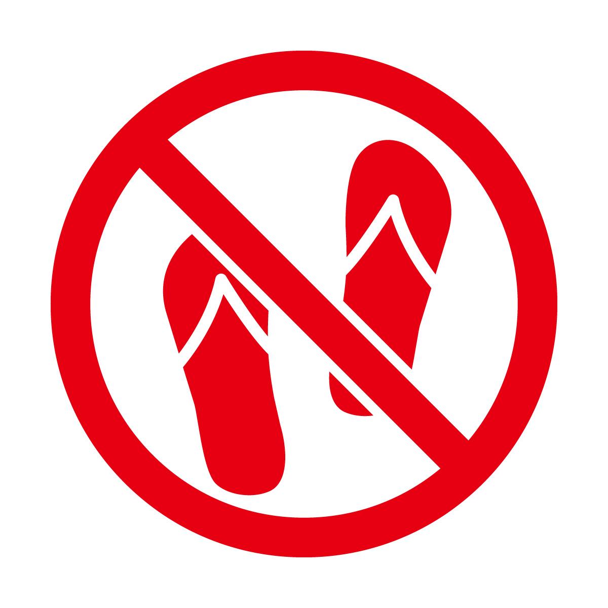 赤色のサンダル禁止マークのカッティングステッカー・シール 光沢タイプ・防水・耐水・屋外耐候3~4年