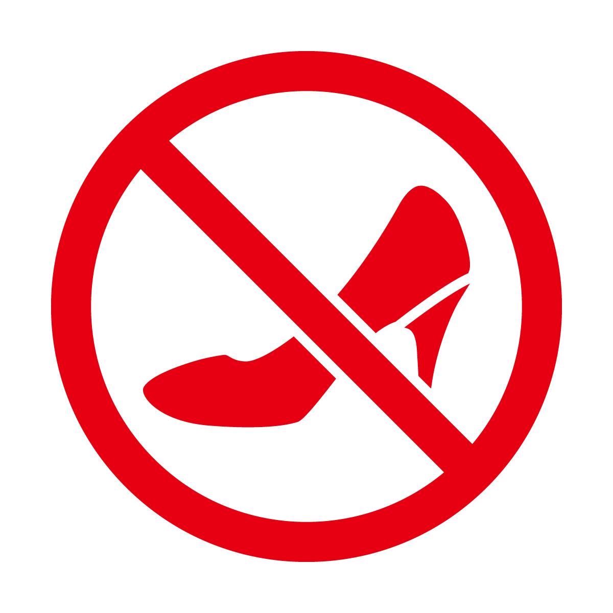 赤色のハイヒール着用・使用禁止マークのカッティングステッカー・シール 光沢タイプ・防水・耐水・屋外耐候3~4年