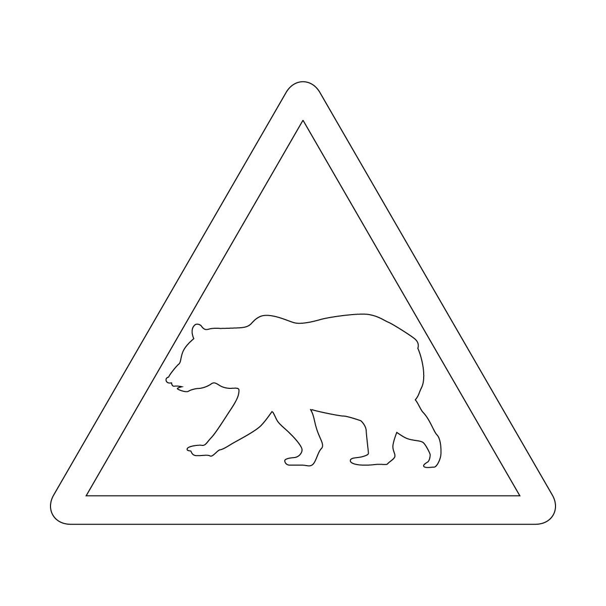 白色の熊出没注意マークのカッティングステッカー・シール